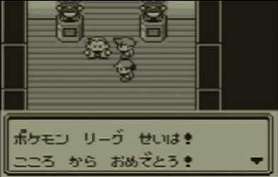 pokemon_20200708120932f2a.jpg