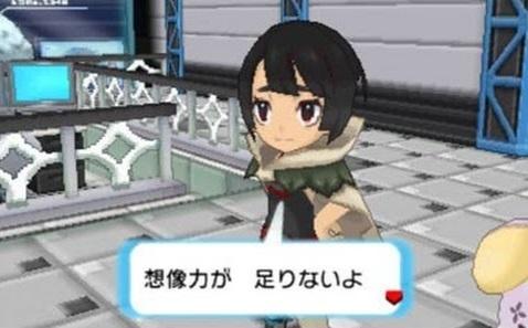pokemon-souzouryoku