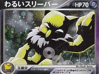 pokemon_20201019124815d22.jpg