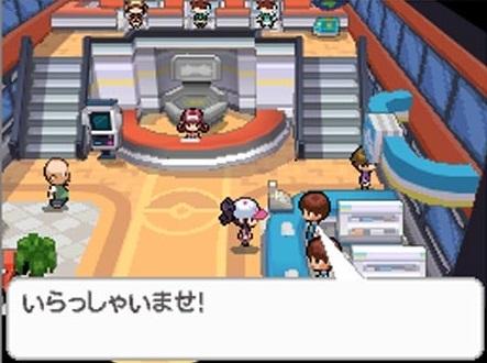 pokemon-shop