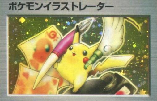 pokemoncard_20200510111331999.jpg
