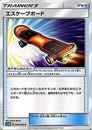 pokemoncard_20200804105120ab2.jpg