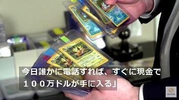 pokemoncard_2021022612351424a.jpg