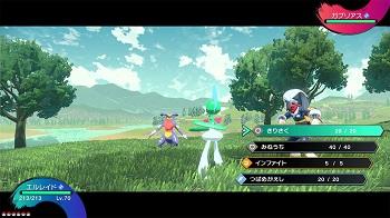 pokemonlegends_2021022811464471c.jpg