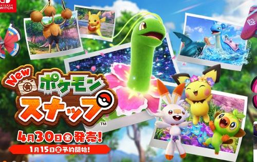 pokemonsnap_20210115105454013.jpg