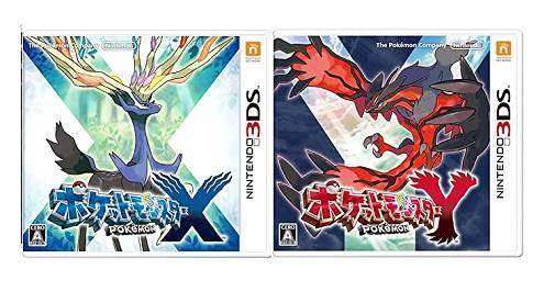 pokemonxy_20200922105423511.jpg