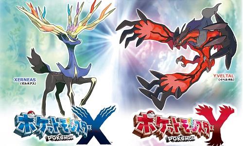 pokemonxy_202010121127301be.jpg