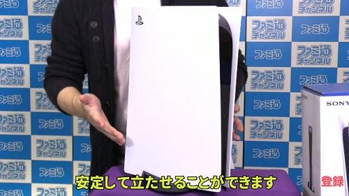 【悲報】PS5さん、ガチのマジでかいことが判明