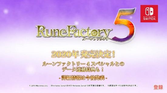 runefactory5.jpg