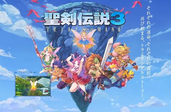seikendensetsu3-remake_20200421121820d2c.jpg