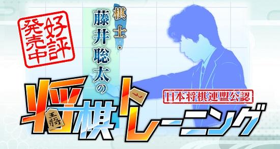 shougi-switch.jpg