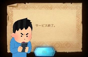 socialgame-end.jpg