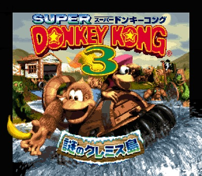 superdonkeykong3.jpg