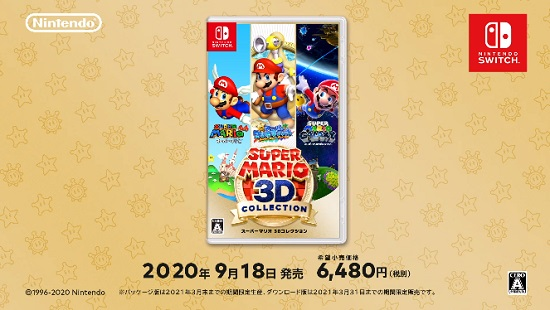 supermario3dcollection_20200905103905871.jpg
