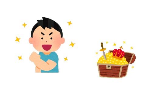 takarabako_20200716110823922.jpg