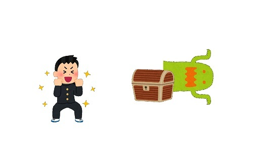 takarabako_20210127121828f95.jpg