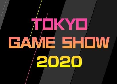 tokyogameshow2020.jpg