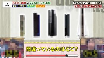 tv_20210411094331b2a.jpg