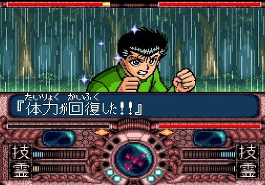 urameshi-yusuke.jpg