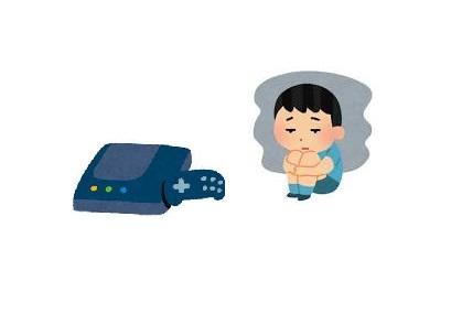 utsu-game.jpg