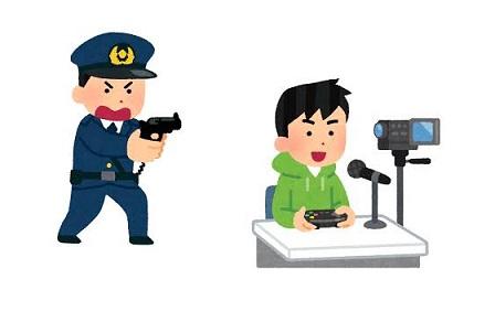 東野幸治、「Dead by Daylight」の実況配信で叫びすぎてしまい警察に通報される