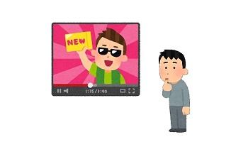 youtuber_20210223105329b58.jpg