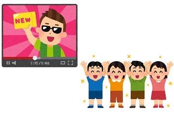 youtuber_202103071030347d2.jpg