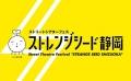 2020_5_ストレンジシード静岡_静岡