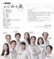 2020_5_市民劇場_東京芸術座_B