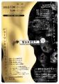 2020_6_徳島演劇協会_徳島