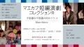 2020_7_マエカブ_香川
