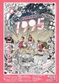 2020_8_IYO劇_愛媛B
