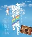 2020_7_文学座_市民劇場