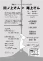 2020_6_Office59_愛媛B