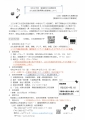 2020_愛媛県文化芸術再開支援事業_愛媛