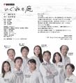2020_7_東京芸術座_市民劇場B