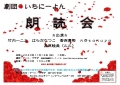 2020_11_いちにーよん_香川