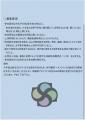 2020_10_四国学生演劇祭_募集_四国B