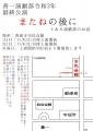 2020_11_善一演劇部_香川
