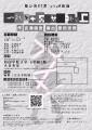 2020_11_Nuts_香川B