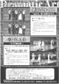 2020_11_愛媛県総合文化祭_演劇_愛媛B