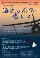 2020_12_劇団プチミュージカル_香川
