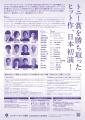 2021_1_新国立劇場_香川B