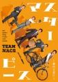 2021_4_TEAM NACS_愛媛