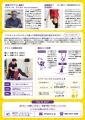 2021_2_リバティキッズジム_香川B