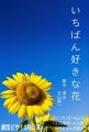2021_3_劇団どや_徳島A