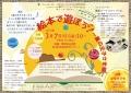 2021_3_高松ワークショップラボ_香川