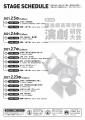2021_2_徳島高校演劇_徳島