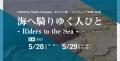 2021_5_おさらい会_高知