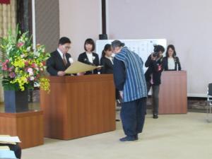大村愛知県知事より受賞。